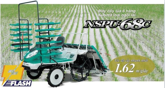 máy cấy lúa nông nghiệp Kubota SPU-68c