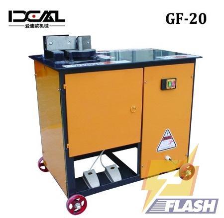 máy uốn sắt GF20