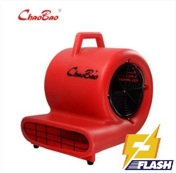 quạt sấy thảm Chaobao CB-900B 3 cấp