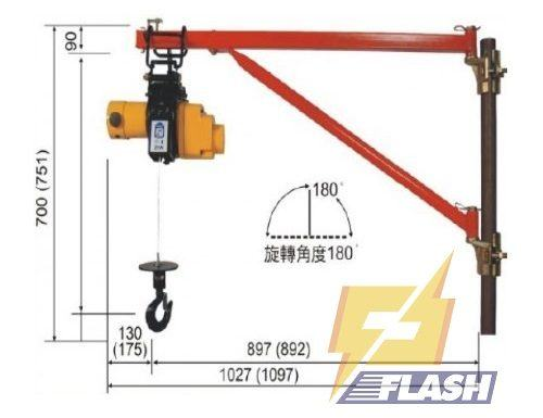 Thông tin A-Z máy tời điện mini Kio Winch SK-80 80kg - 261663