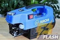 máy bơm xịt rửa xe áp lực mini