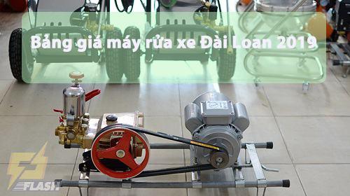 máy rửa xe áp lực cao Đài Loan giá bao nhiêu