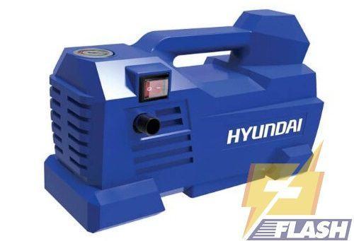 máy rửa xe áp lực cao 1500w