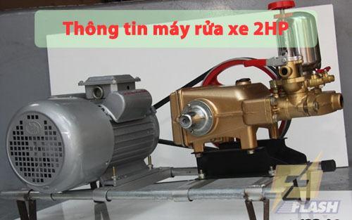 Máy rửa xe 2HP