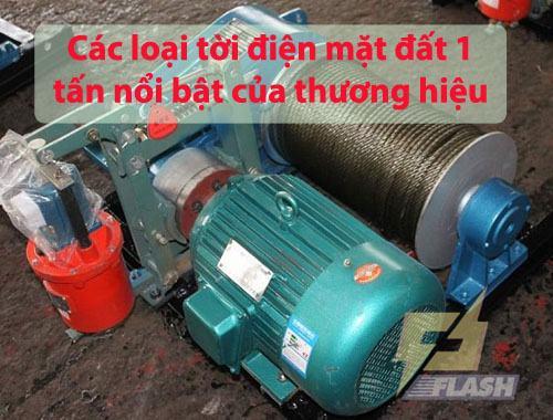 Tại sao lại chọn tời điện mặt đất 1 tấn Hugo