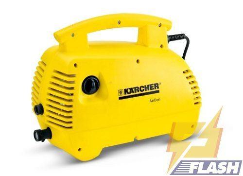 máy rửa xe Karcher tự hút nước