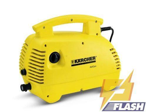 ưu điểm của máy rửa xe áp lực Karcher K 2 420 Air Con